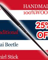 Traditional Handmade Handling Stick